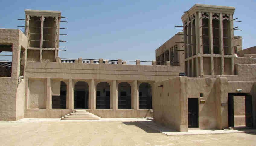 Дом музей шейха саида дубай недвижимость депутатов за рубежом